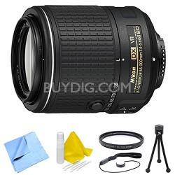 AF-S DX NIKKOR 55-200mm f/4-5.6G ED VR II Lens and Filter Bundle