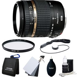 18-270mm f/3.5-6.3 Di II VC PZD IF Pro Lens Kit for Nikon