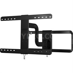 "51""-70"" Premium Series Full-Motion TV Wall Mount/10-95 - VLF525"