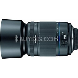 EX-T50200SB - 50-200 telephoto lens for NX series
