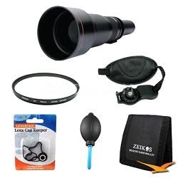 Super Lens Kit for the Vivitar Universal 650-1300 Telephoto Zoom Lens