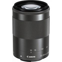 CNEFM55200IS