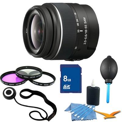 SAL1855 - 18-55mm f/3.5-5.6 SAM DT Zoom Lens for Sony Alpha DSLR Essentials Kit