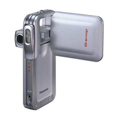 D-Snap SV-AV50 Silver SD Digital Camcorder - Open Box