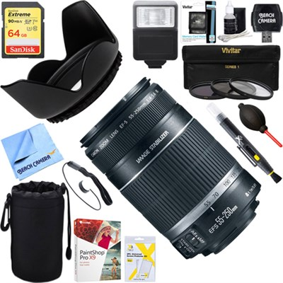 EF-S 55-250mm f/4-5.6 IS II Stabilized Telephoto Lens + 64GB Ultimate Kit