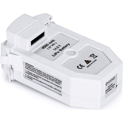 GhostDrone 2.0 Smart Flight Drone Battery - White