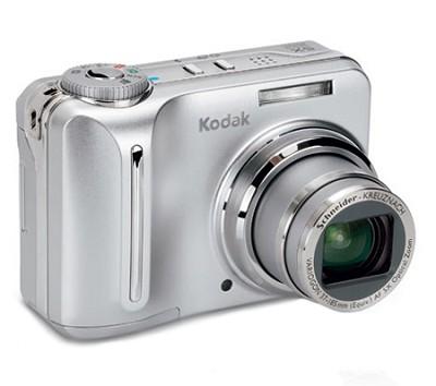 EasyShare C875 8MP Zoom Digital Camera