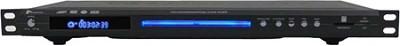 DVB70.1 Professional DVD Player