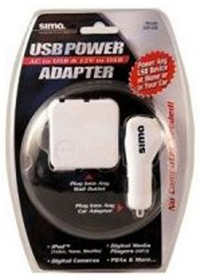USB Ultimate Adapter