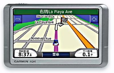 nuvi 250W Asian American Portable GPS navigation w/ Wide 4.3` Color Display