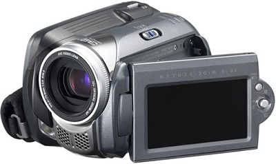 GZ-MG27 Everio Digital Media Camera, 20GB HDD, 32x Zoom w/ direct DVD burning