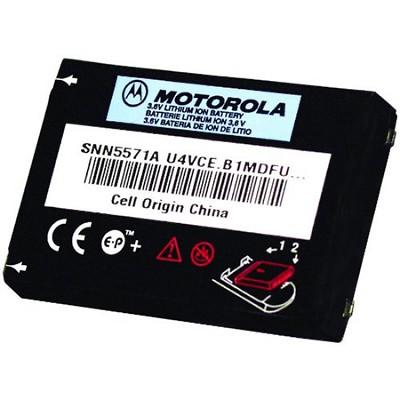 HCNN4006 CLS Series Replacement Li-Ion Battery 1200 mAH