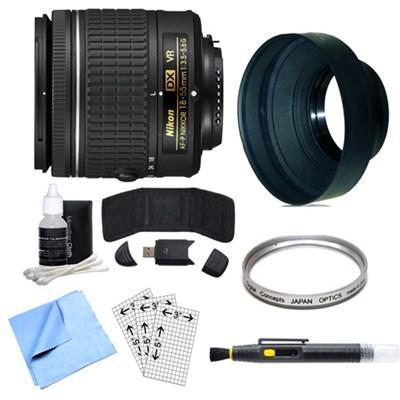 AF-P DX NIKKOR 18-55mm f/3.5-5.6G VR Lens, Filter, and Accessories Bundle
