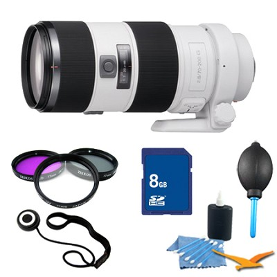 SAL70200G - G Series 70-200mm f/2.8 G Telephoto Zoom Lens Essentials Kit