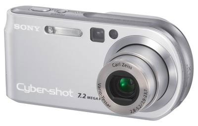 CyberShot DSC-P200 Digital Camera (after holiday sale)