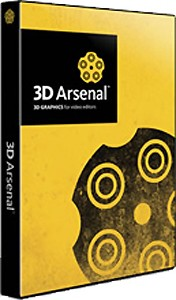 3D Arsenal Edu -Content Only for Lightwave or VT(4) registered users (Windows)