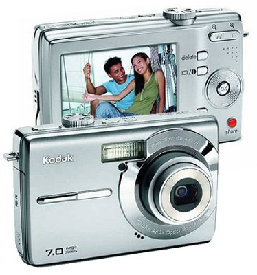 EasyShare M753 7.0 MP Digital Camera (Silver)