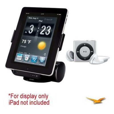 JiPS-250i Docking Station for all iPad's, iPhones, iPods - iPod Shuffle Bundle!