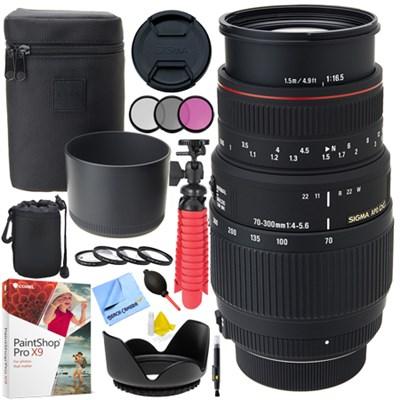 70-300mm f/4-5.6 APO DG Macro Lens for Nikon AF-D Deluxe Bundle