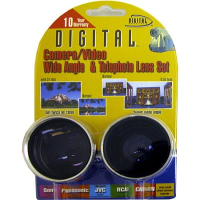 .5X WIDE-ANGLE & 2X TELEPHOTO 37MM LENS SET W/BONUS 30MM STEP UP RING (SILVER)