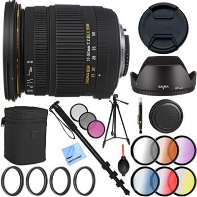 17-50mm f/2.8 EX DC OS HSM FLD Zoom Lens for Nikon Digital DSLRs Bundle