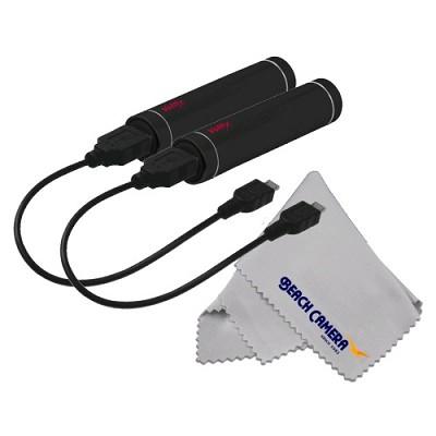 2600mAh Portable Power Bank - 2 Pack with BeachCamera Microfiber Cloth