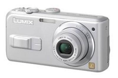 DMC-LS2S (Silver) 5 mega-pixel Compact Digital Camera  w/ 3x  Zoom - OPEN BOX