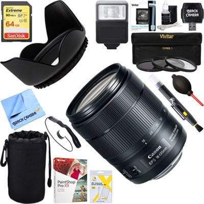 EF-S 18-135mm f/3.5-5.6 IS USM Lens + 64GB Ultimate Kit