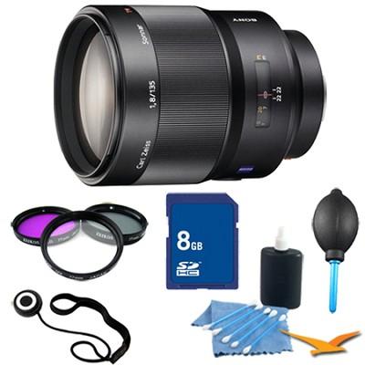 SAL135F18Z - Carl Zeiss Sonnar T 135mm f/1.8 Telephoto Lens Essentials Kit