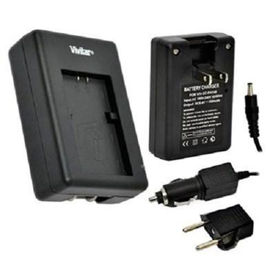 Travel Quick Charger for Canon LP-E6 Battery - VIV-QCB-207