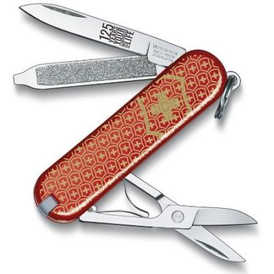 54209 - Classic Pocket Knife 125th Anniversary