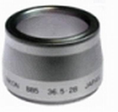 Lens Barrel Adapter F/ Fuji and HP - 55/52mm