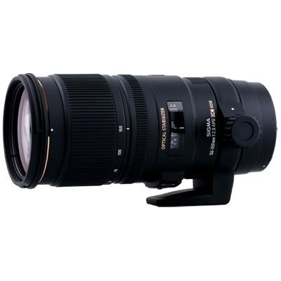 APO 50-150mm F2.8 EX DC OS HSM for Nikon Mount - OPEN BOX