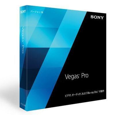 Vegas Pro 13 - SVDVD13000