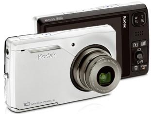 EasyShare M1033 Digital Camera (Silver)
