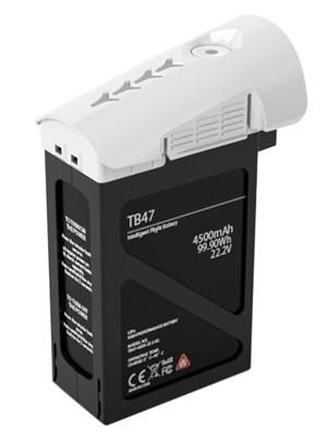 TB47 Inspire 1 - Spare Battery - OPEN BOX