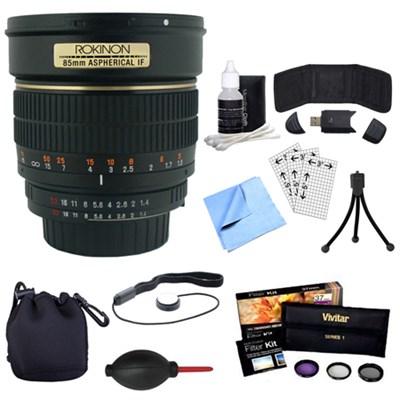 85mm f/1.4 Aspherical Lens kit for Sony E-Mount
