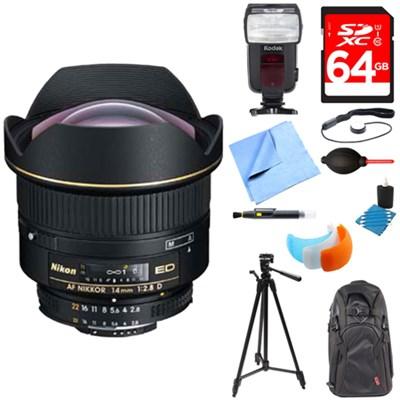 14mm F/2.8D ED AF Lens w/ Nikon 5-Year USA Warranty + Accessories Bundle