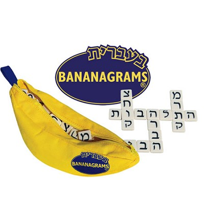 Hebrew Bananagrams Word Game - HBN001