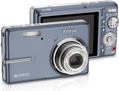 EasyShare M893 8.1 MP Digital Camera (Blue)
