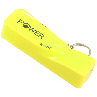 2600mAh Portable Keychain Power Bank - Yellow
