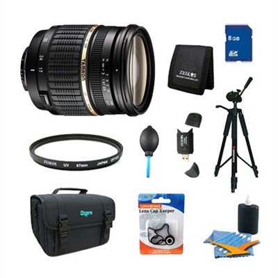 17-50mm f/2.8 XR Di-II LD [IF] SP AF Zoom Lens Pro Kit for Nikon D40