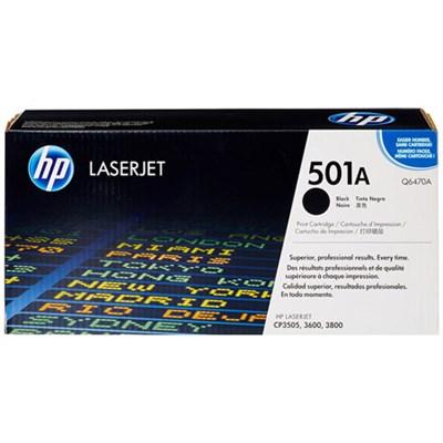 Black Print Cartridge for LaserJet 3600 & 3800 Printers - OPEN BOX