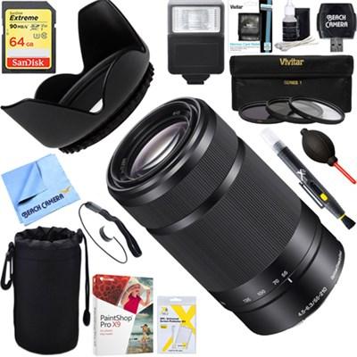 55-210mm Zoom E-Mount Lens Black + 64GB Ultimate Kit