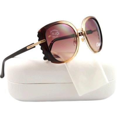 C02 Fashion Sunglasses - Chocolate Frame/Brown Lens (CL2250C02)