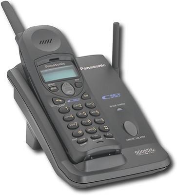 KX-TC1486B 900 MHz Cordless Phone w/ Call Waiting Caller ID (BLACK)