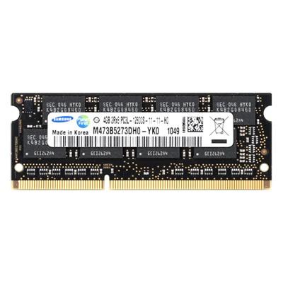 2x4GB DDR3 30nm 1600MHz (PC3-12800) Non-ECC VLP 204-Pin SODIMM Kit
