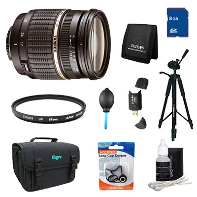 SP AF 17-50mm f/2.8 XR Di II LD Aspherical [IF] Lens Pro Kit for Sony & Minolta