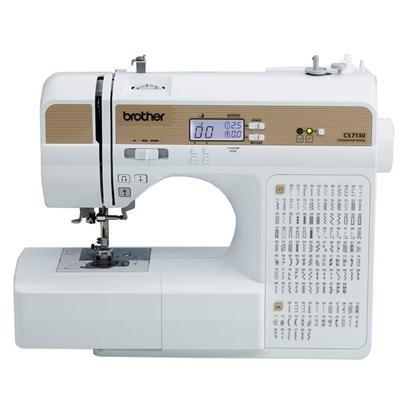 130-Stitch Computerized Sewing Machine - CS7130
