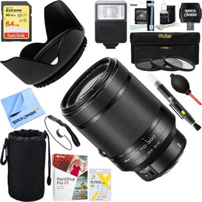 1 NIKKOR VR 70-300mm f/4.5-5.6 Lens + 64GB Ultimate Kit